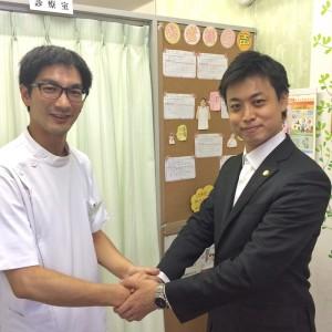 岩﨑孝太郎弁護士と提携